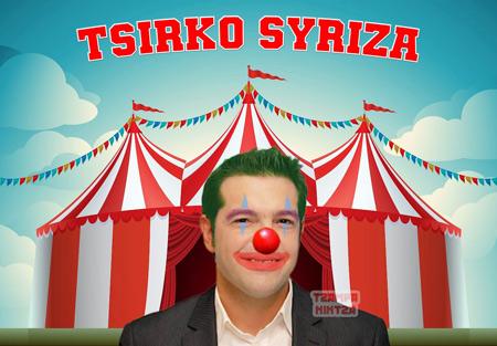 tsipras-klooun