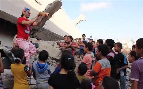 Ιταλός κλόουν μοιράζει χαμόγελα στα παιδιά στην Γάζα